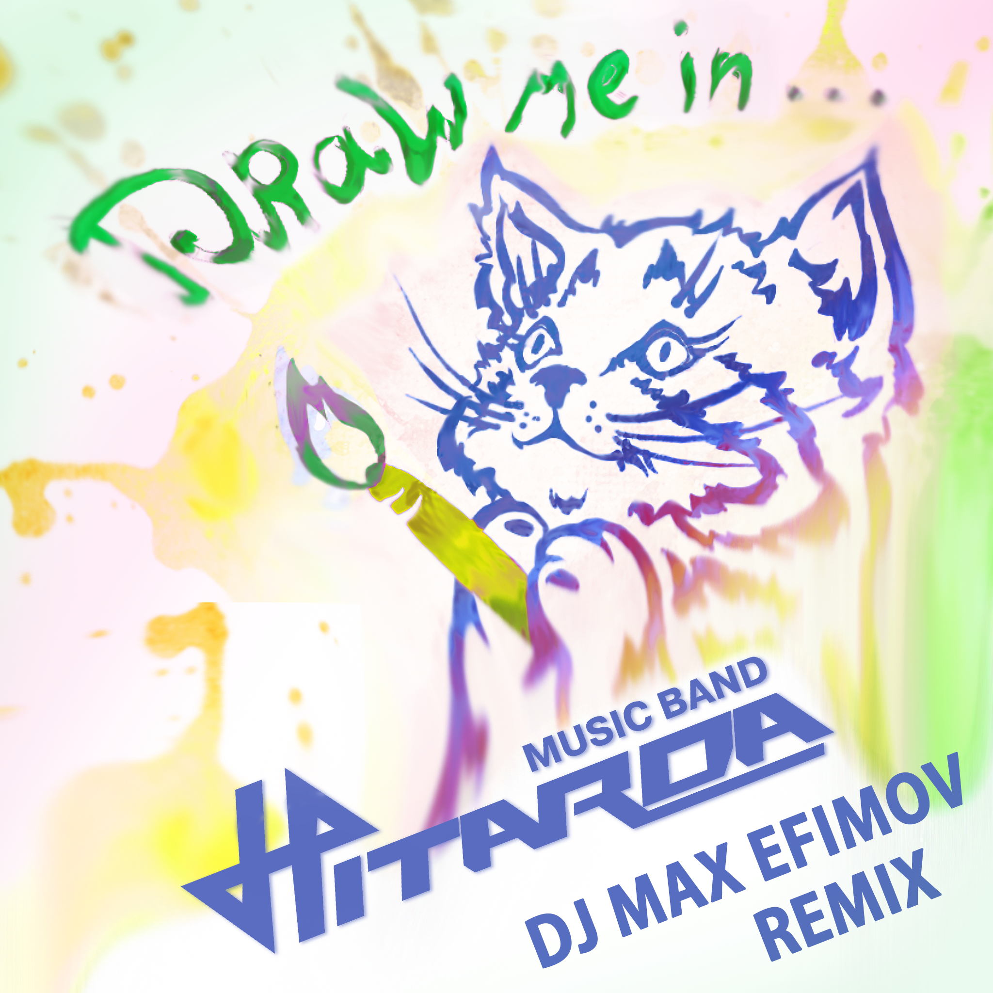 Hitarda – Draw me in (feat DJ Max Efimov)